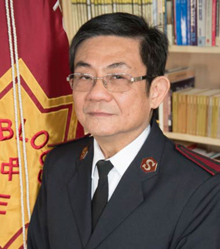 Auxiliary-Captain Parker Shieh